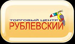 Пресс для ТБО - производство и продажа